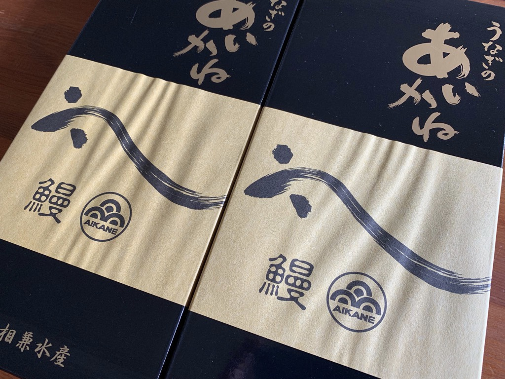 ティエステック株主優待3