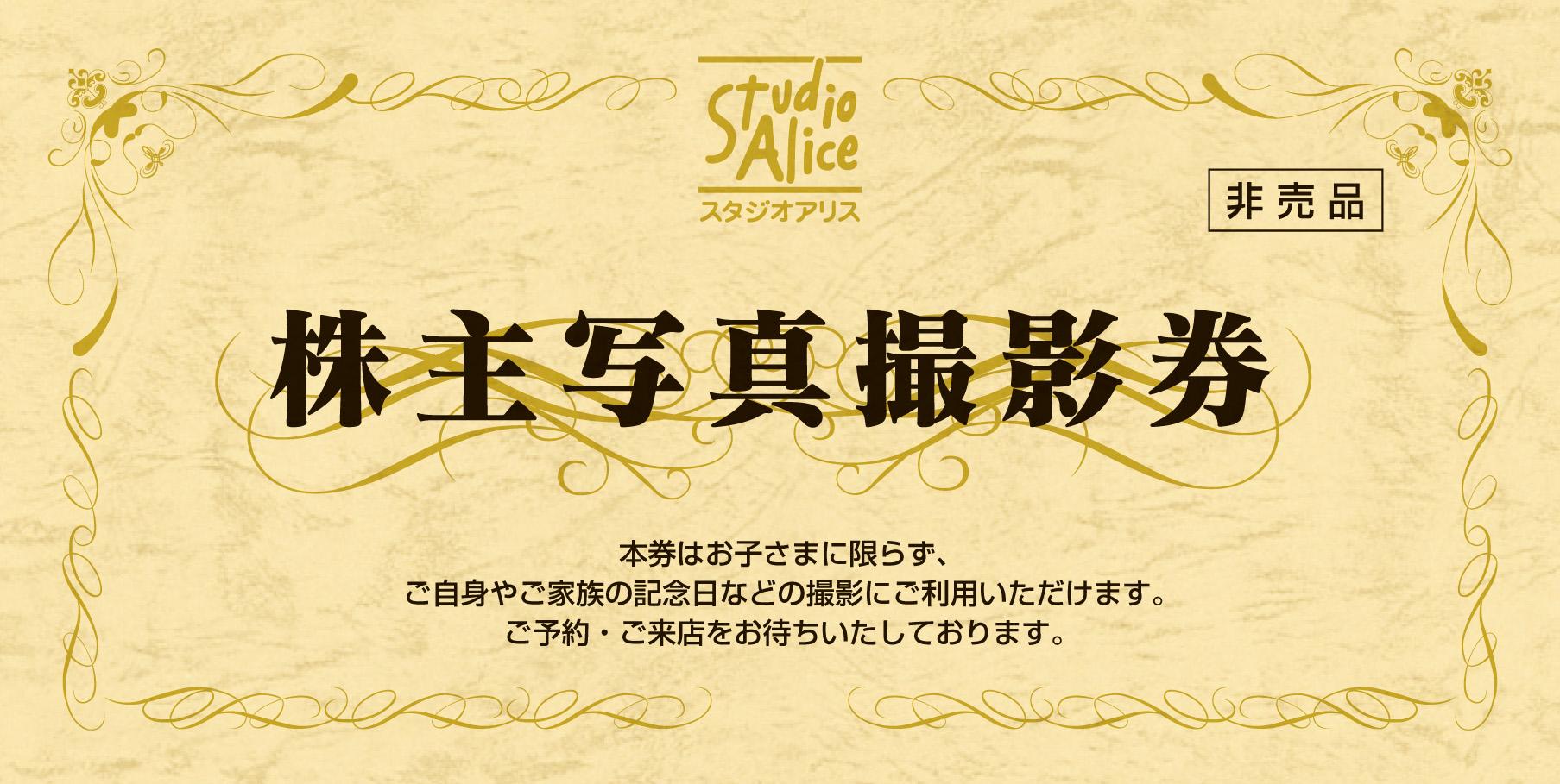 H30_Yutaiken_omote