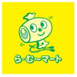 ら・む~マートロゴ