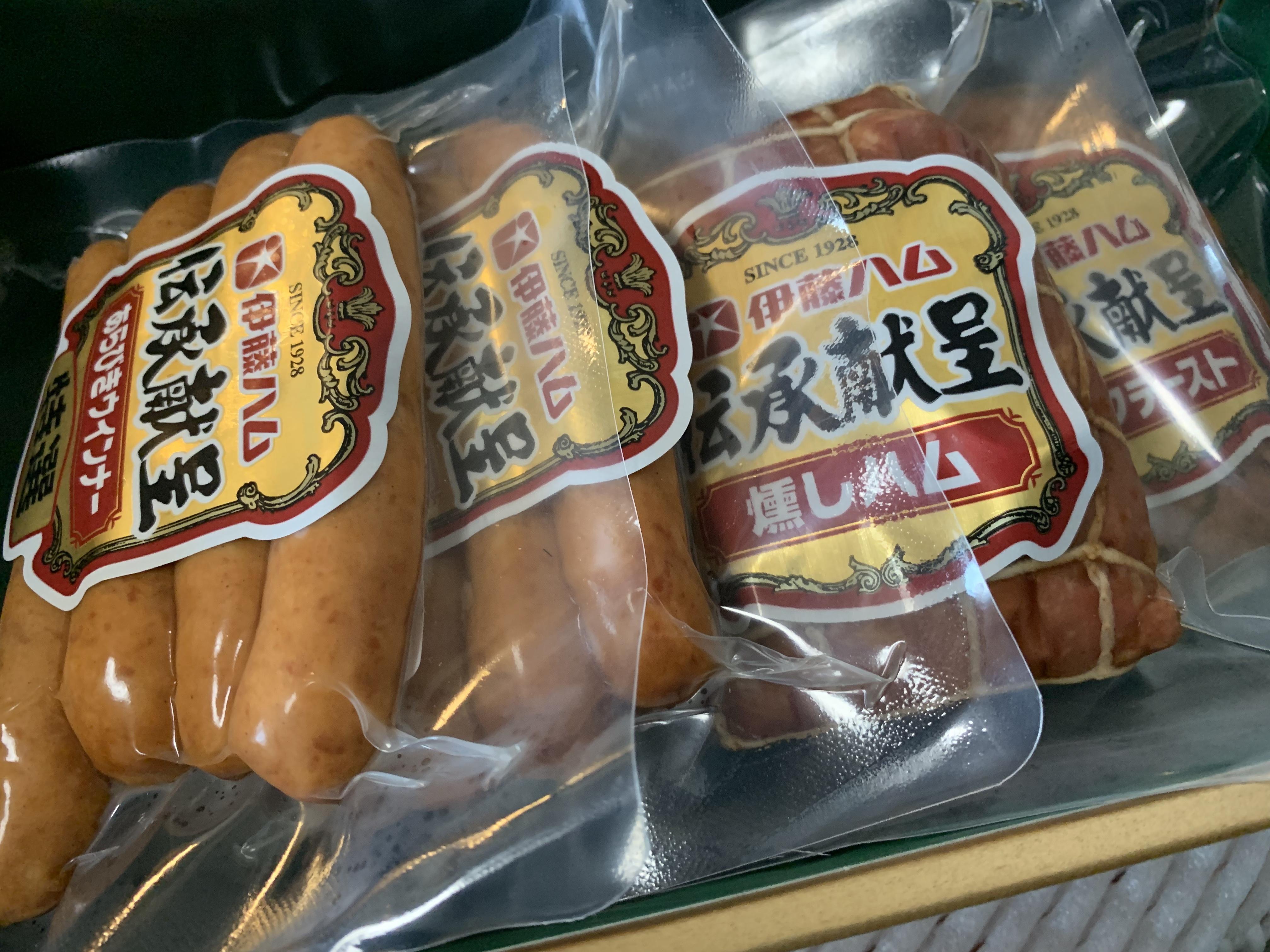 8月31日に伊藤忠食品から選択した優待が到着