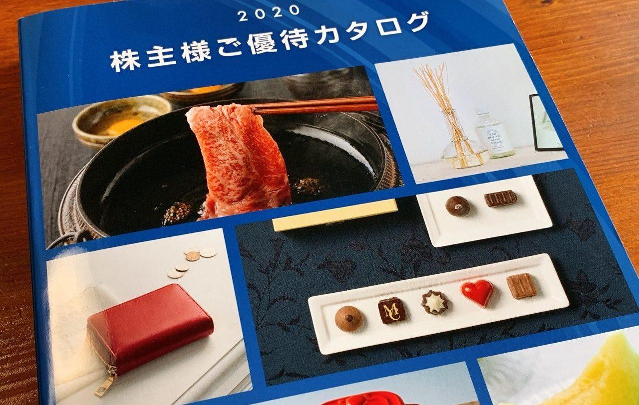 エクセディ(7278)の株主優待カタログ(2020年3月期末)